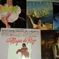 Discos de vinilo: ANTIGUOS LOTE DISCOS DE VINILO AÑOS 80. Lote 128574087