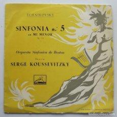 Discos de vinilo: 1955 LP TCHAIKOVSKY, SINFONÍA 5 EN MI MENOR, LA VOZ DE SU AMO, LALP 112. Lote 128595343