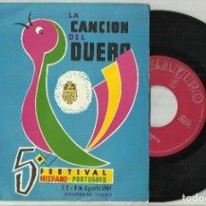 Discos de vinilo: SILVANA VELASCO SINGLE TOMARTE EN SERIO / QUINCE FAROLES 1964 V FESTIVAL CANCION DUERO. Lote 128630171
