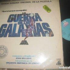 Discos de vinilo: LA GUERRA DE LAS GALAXIAS (MOVIPALY 1977) DOBLE OG ESPAÑA. Lote 128632395