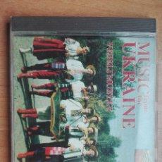 Discos de vinilo: MUSIC FROM THE UKRAINE.VESELI MUZIKY. Lote 128643031