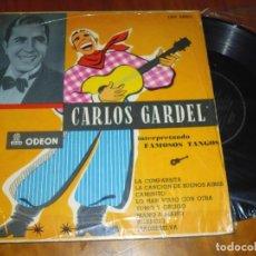 Discos de vinilo: CARLOS GARDEL . Lote 128645487