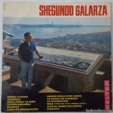 Discos de vinilo: LP - SHEGUNDO GALARZA Y SU CONJUNTO. Lote 128661007