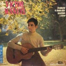 Discos de vinilo: LP ARGENTINO DE VÍCTOR MANUEL AÑO 1970. Lote 128669095