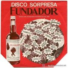Discos de vinilo: FUNDADOR 10.199 - HERMANOS ANOZ – JOTAS NAVARRAS - EP 1970. Lote 128670891