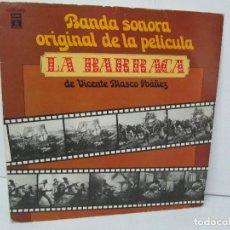 Discos de vinilo: BANDA SONORA ORIGINAL DE LA PELICULA LA BARRACA. POSIBLEMENTE DEDICADO POR ALVARO DE LUNA. 1979. Lote 128677635