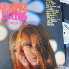 Discos de vinilo: LOS JUPITER SERENADERS -SIEMPRE EXISTOS -LP 1967. Lote 128680875