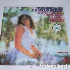 Discos de vinilo: GRANDES EXITOS DE CAMILO SESTO LP ROMAN PUIG SPAIN 1976. Lote 128693539