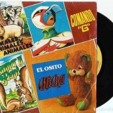 Discos de vinilo: LOS CHIQUITINES.. Lote 128705987