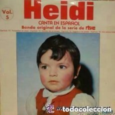 Discos de vinilo: HEIDI CANTA EN ESPAÑOL. VOL 5. LP RCA 1976. CAPS/ 11 AL 14. Lote 128730359