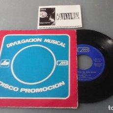 Discos de vinilo: BERTA - OLAS MARINAS / PUDE SINGLE VIII FESTIVAL MIÑO ORENSE. Lote 128752399
