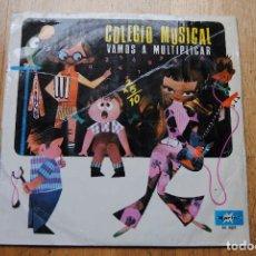 Discos de vinilo: LOS NIÑOS LATINOS, COLEGIO MUSICAL VAMOS A MULTIPLICAR. TABLAS DE. MARFER 1969. 25 CM.. Lote 128766191