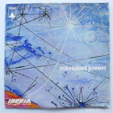 Vinyl-Schallplatten - Iberia, Navidad Joven, 1969 - 128771163