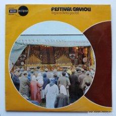 Discos de vinilo: FESTIVAL GAVIOLI, 1974, ORGANO FERIAL GAVIOLI. Lote 128771459