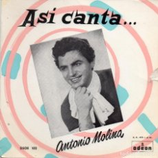 Discos de vinilo: ANTONIO MOLINA - EL AGUA DEL AVELLANO + 3 EP.S. Lote 128791935