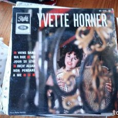 Discos de vinilo: YVETTE HORNER. Lote 128803067