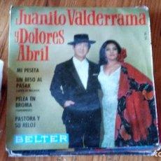 Discos de vinilo: JUANITO VALDERRAMA Y DOLORES ABRIL. Lote 128806087