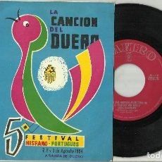 Discos de vinilo: LUIS GARDEY SINGLE V FESTIVAL CANCION DEL DUERO 1964 RODRIGO - UN PACTO. Lote 128831075
