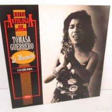Discos de vinilo: TOMASA GUERRERO. LA MACANITA. A LA LUNA NUEVA. FLAMENCO. LP VINILO. EDICIONES TWINS 1989.. Lote 128839079