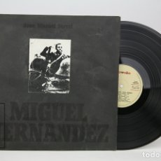 Discos de vinilo: DISCO LP DE VINILO - JOAN MANUEL SERRAT / MIGUEL HERNANDEZ - NOVOLA, 1972. Lote 128887252