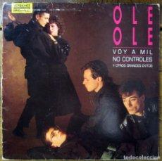 Discos de vinilo: OLE OLE - VOY A MIL, NO CONTROLES Y OTROS GRANDES EXITOS - 1986 - VICKY LARRAZ. Lote 128911039