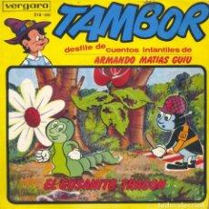 Discos de vinilo: TAMBOR. DESFILE DE CUENTOS INFANTILES DE ARMANDO MATIAS GUIU. Lote 128931347