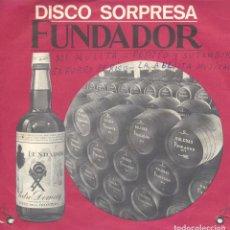 Discos de vinilo: MI MULITA, PEPITO Y SU TAMBOR, EL BURRO PERICO, LA ABEJITA MUSICAL. CANCIONES INFANTILES. FUNDADOR. Lote 128931627