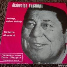 Discos de vinilo: DISCO VINILO PROMO ATAHUALPA YUPANQUI. Lote 128959830