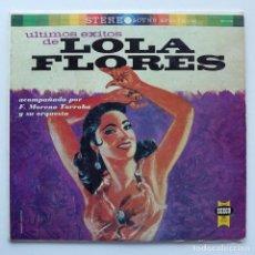 Discos de vinilo: 1960 LP LOLA FLORES, ACOMPAÑADA MAESTRO MORENO TORROBA, EDICIONES SEECO SCLP 91700, USA. Lote 128988155