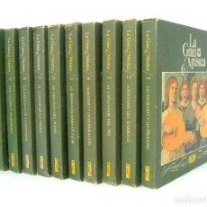 Discos de vinilo: LA GRAN MUSICA - COMPLETO: 66 LPS + 11 LIBROS - HISTORIA DE LA MUSICA CLASICA. Lote 129018155
