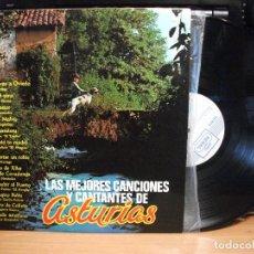 Discos de vinilo: LP LAS MEJORES CANCIONES Y CANTANTES DE ASTURIAS ( JOSE NORIEGA. EL TORDIN, JUANIN DE MIERES,PEPETO. Lote 129018607