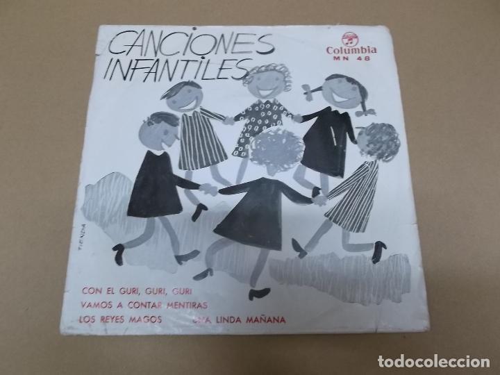 CANCIONES POPULARES INFANTILES MN 48 (EP) CON EL GURI GURI GURI AÑO 1964 (Música - Discos de Vinilo - EPs - Música Infantil)