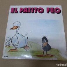 Discos de vinilo: EL PATITO FEO (EP) VOCES Y EFECTOS ESPECIALES AÑO 1971. Lote 129104527