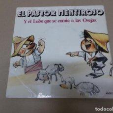 Discos de vinilo: EL PASTOR MENTIROSO (EP) VOCES Y EFECTOS ESPECIALES AÑO 1971. Lote 129104587