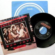 Discos de vinilo: BON JOVI - RUNAWAY - SINGLE MERCURY 1984 JAPAN (EDICIÓN JAPONESA) BPY. Lote 129158203