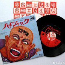Discos de vinilo: BARRABAS - HIJACK - SINGLE ATLANTIC 1975 JAPAN (EDICIÓN JAPONESA) BPY. Lote 129158751