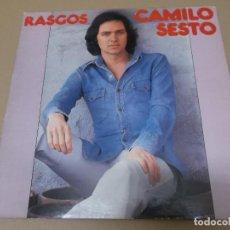 Discos de vinilo: CAMILO SESTO (LP) RASGOS AÑO 1977 – PORTADA ABIERTA. Lote 129176619