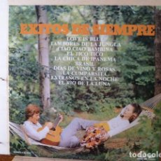 Discos de vinilo: EXITOS DE SIEMPRE -ORQUESTA LATIN SOUND -. Lote 129187943