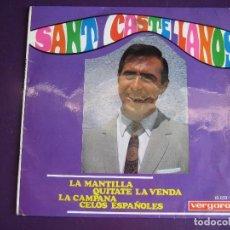 Discos de vinilo: SANTY CASTELLANOS EP VERGARA 1967 LA MANTILLA/ QUITATE LA VENDA/ CELOS ESPAÑOLES +1 COPLA POP . Lote 129217811