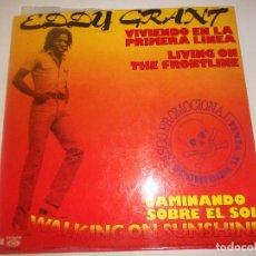 Discos de vinilo: EDDY GRANT LIVING ON THE FRONTLINE, WALKING ON SUNSHINE,1980 PROMOCIONAL MOVIE PLAY ED ESPAÑOLA. Lote 129241631