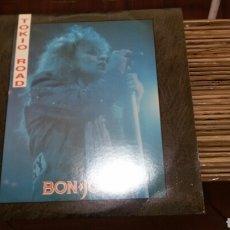 Discos de vinilo: BON JOVI 2 LP TOKIO ROAD. Lote 129254066