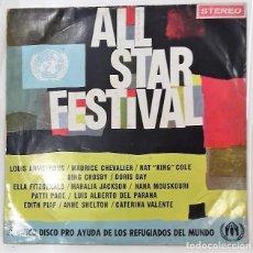 Discos de vinilo: ALL STAR FESTIVAL - VARIOS - LP - ED ESPAÑOLA 1963 MONO. Lote 129299299