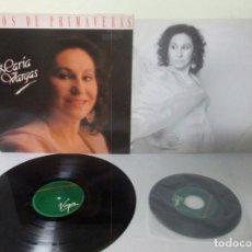 Discos de vinilo: MARIA VARGAS - RIOS DE PRIMAVERA - LP + SINGLE PROMO - VIRGIN 1990 SPAIN - CON LETRAS. Lote 37530779