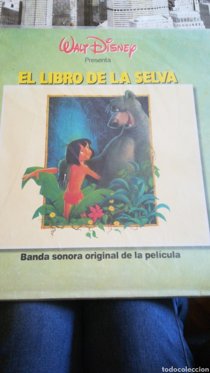 DISCO VINILO EL LIBRO DE LA SELVA (Música - Discos - LP Vinilo - Bandas Sonoras y Música de Actores )