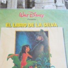 Discos de vinilo: DISCO VINILO EL LIBRO DE LA SELVA. Lote 129372798