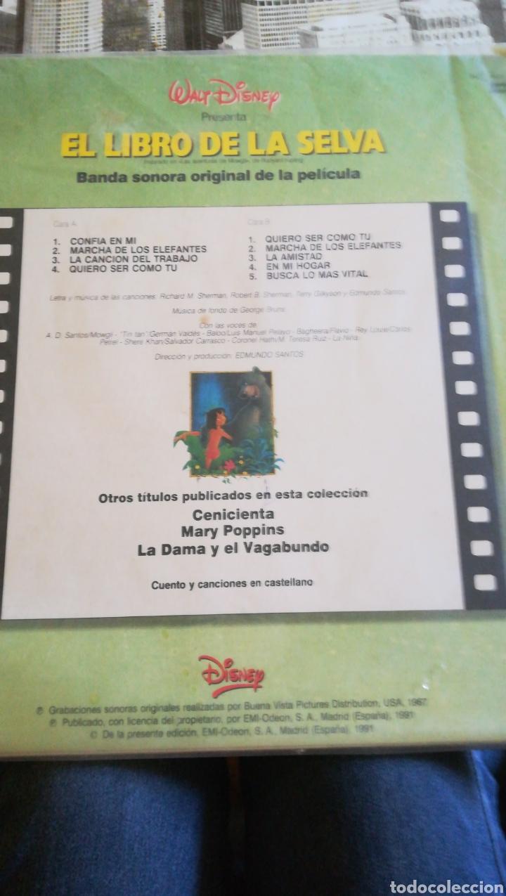 Discos de vinilo: Disco vinilo el libro de la selva - Foto 2 - 129372798