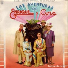 Discos de vinilo: ENRIQUE Y ANA – LAS AVENTURAS DE ENRIQUE Y ANA - BANDA SONORA ORIGINAL DE LA PELICULA (ESP, 1981). Lote 129394947