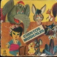Discos de vinilo: CUENTOS MUSICALES. ODEON 1958. VINILO ROJO. MUY DIFÍCIL . Lote 132235547