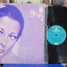 Discos de vinilo: LA VOZ DE CONCHA PIQUER. EMI-ODEON 1976. LP DOBLE. Lote 129503303