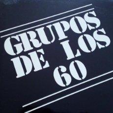 Discos de vinilo: GRUPOS DE LOS 60 LP (RELAMPAGOS-SONOR- LOS INDONESIOS) AGOSTINI. Lote 129516615